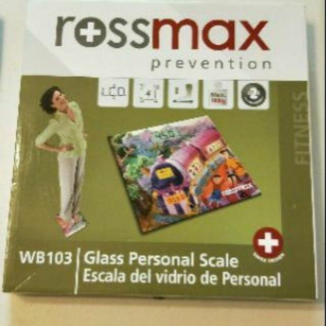 (全新)Rossmax 優盛體重計——童趣款