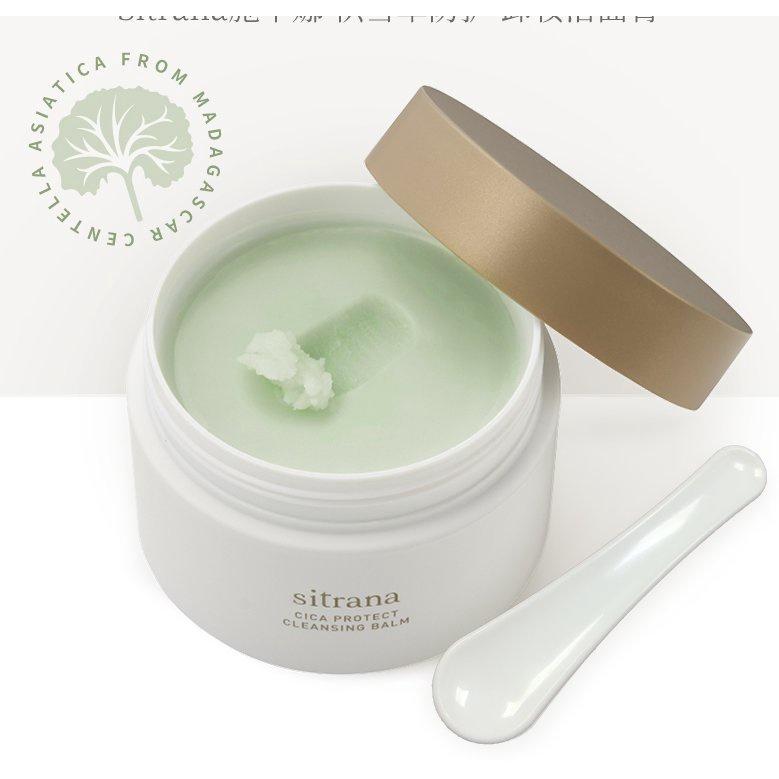 日本sitrana施萃娜積雪草防護卸妝潔面膏90g溫和深層敏感肌二合一
