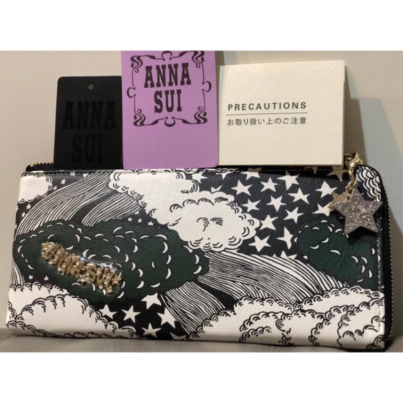 全新 Anna sui 安娜蘇星星鑽長夾 皮夾 拉鍊 手拿包