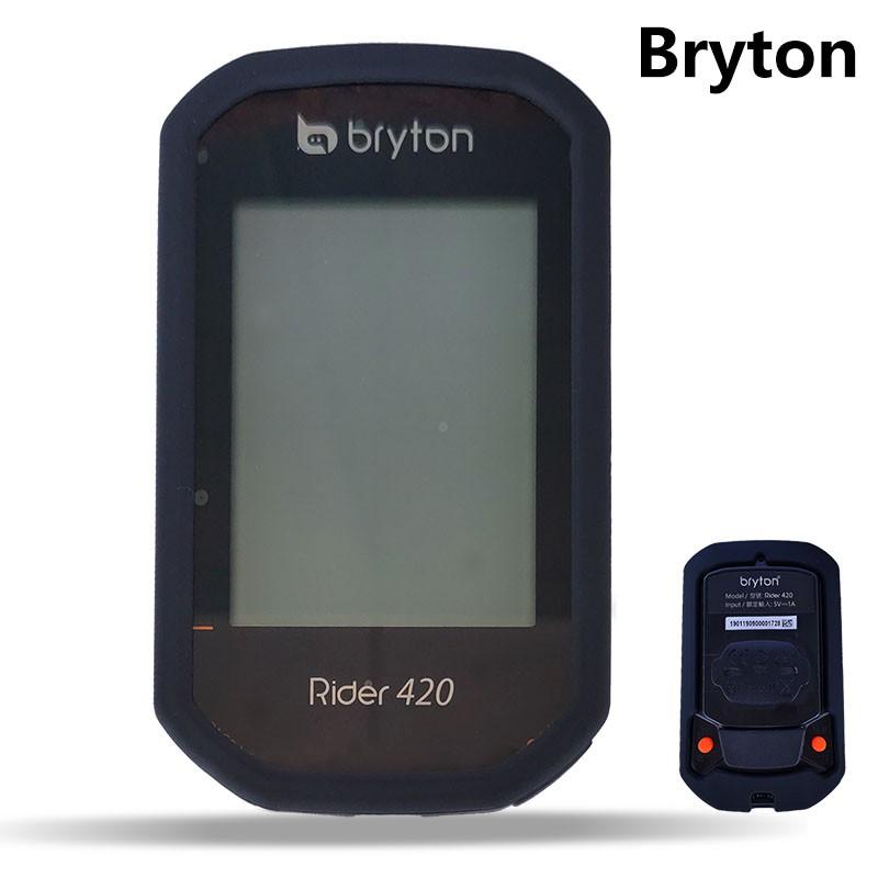 百锐腾Bryton Rider 320 420保護套R320 R420自行車碼表套 矽膠套 腳踏車碼表套果凍套Case