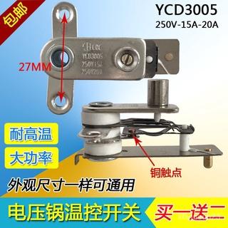 WgmW 電壓力鍋溫控開關配件通用蘇泊爾奔騰電鍋電熱鍋銅觸點溫控器開關