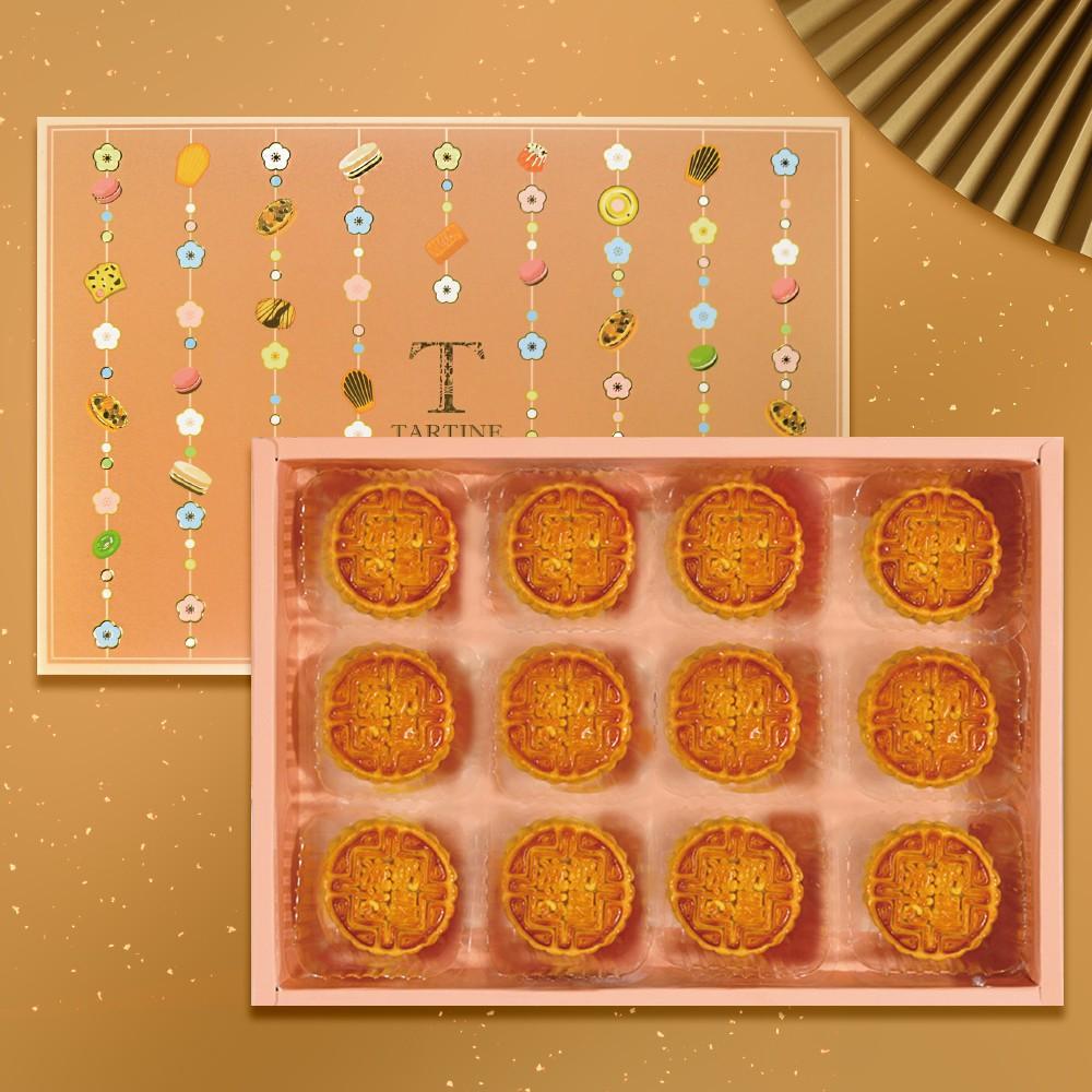 唐緹   綜合流芯各半組-珠寶禮盒(奶皇+波蘿奶酥麻糬)