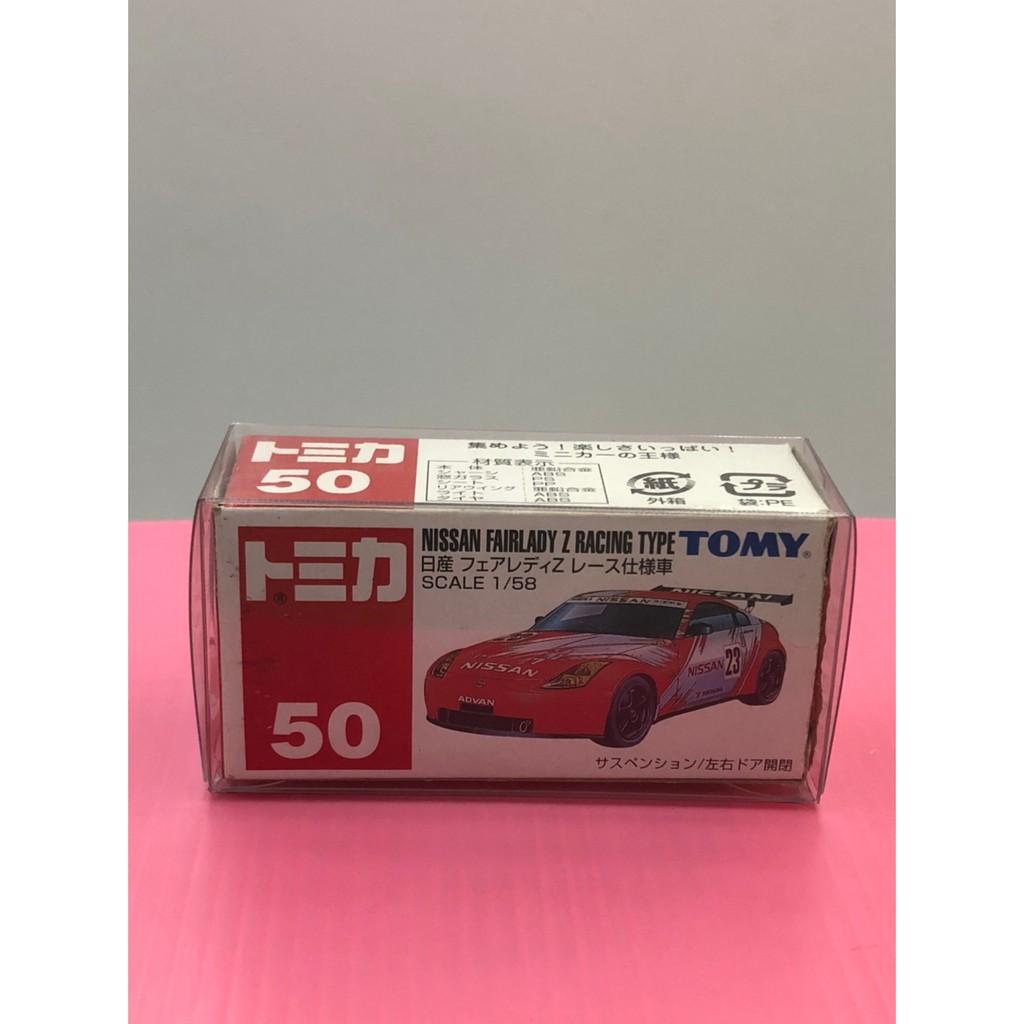 Tomica 小汽車 Nissan Fairlady Z 350Z 跑車 老物 舊藍標 4904810639626