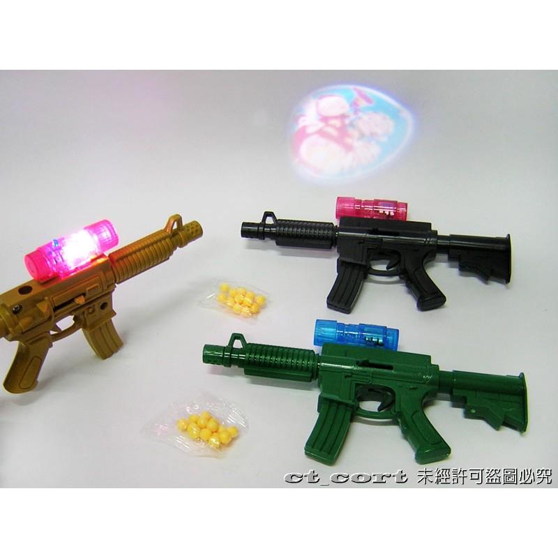 10~15元 BB槍 + 投影槍 多色 彈簧槍 安全玩具槍 燈可拆更換 測試出貨 12入/120元