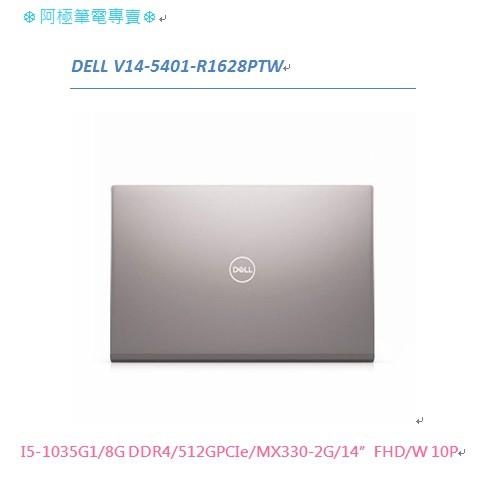 ♥阿極筆電專賣♥ DELL Vostro V14-5401-R1628PTW 灰玫瑰