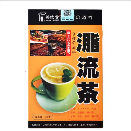 (現貨)脂流茶 肉肉拜拜茶 紅豆薏米茶 冬瓜荷葉茶 決明子 荷葉茶 大麥茶 草本茶 養生茶 減肥茶 順暢茶