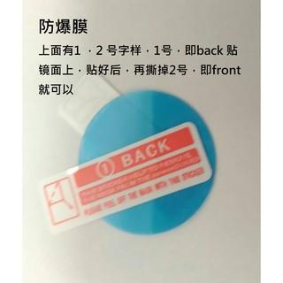( # N-5 圓形手錶防爆膜) 軟性鋼化膜 非玻璃 可用於 Casio手錶 AE-1000W-1B 新北市