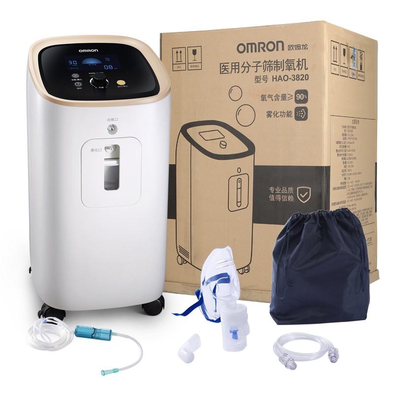 【臺灣現貨 免運】歐姆龍 制氧機家用 3L醫用級吸氧機 家用90%濃度 老人孕婦吸氧