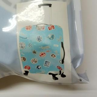 全新現貨 出國旅遊 行李箱 防塵袋 防水袋 行李箱套 水藍色 世界貼圖26~29吋