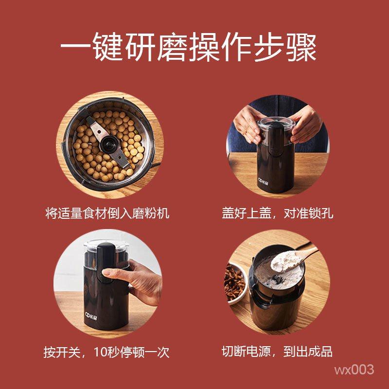 🍓台灣現貨🍓 110v咖啡豆研磨機小型便攜電動打磨粉機香料乾磨機美國台灣小家電研磨機 五穀 粉碎機 中藥材磨粉機