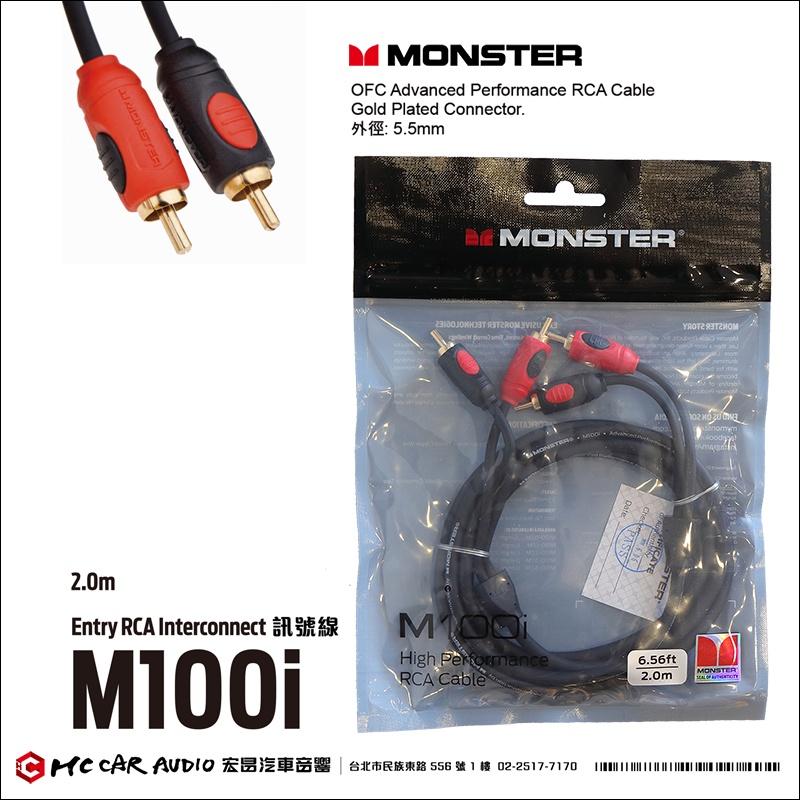 【宏昌汽車音響】美國 MONSTER高級線材 RCA線 訊號線 M100i-2.0M 2米/對 H2139