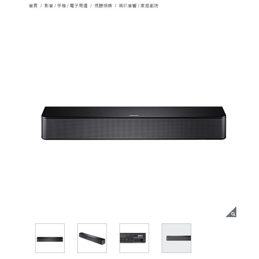 『免運』Bose Solo Soundbar 電視音響 II  好市多代購(請先詢問庫存)