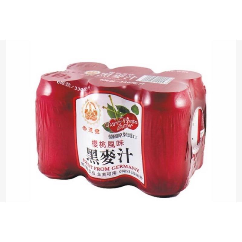 天然黑麥汁 樱桃
