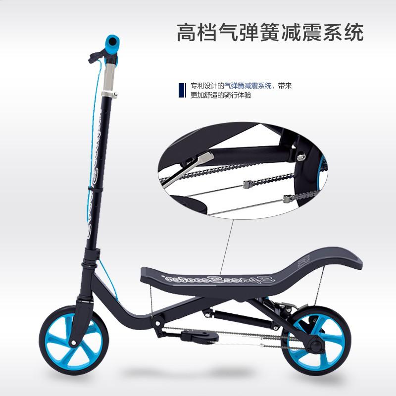 『寰球騎行•免運•可分期』荷蘭Space Scooter X560太空滑板車兒童成人代步車折疊兩輪三合一