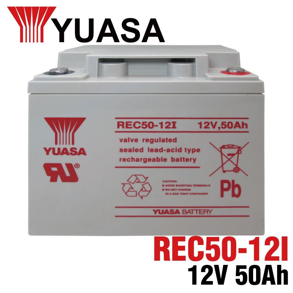 REC50-12 I『電動車』『現貨』『可刷卡』電動車電池 12V 50Ah 行動不便 年長者 輔助車 深循環電池