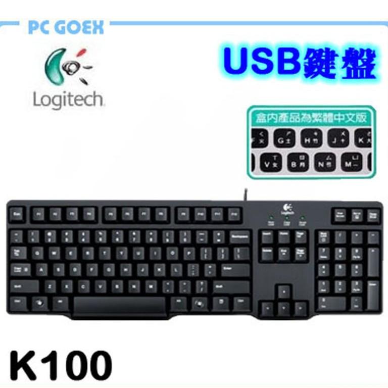 羅技 Logitech 經典鍵盤K100 PS2 內盒為繁體中文版 pcgoex 軒揚