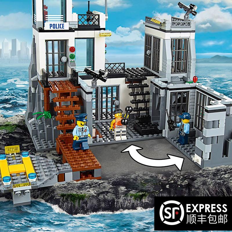 樂高城市系列海上監獄島60130警察局飛機拼裝益智積木男孩子玩具