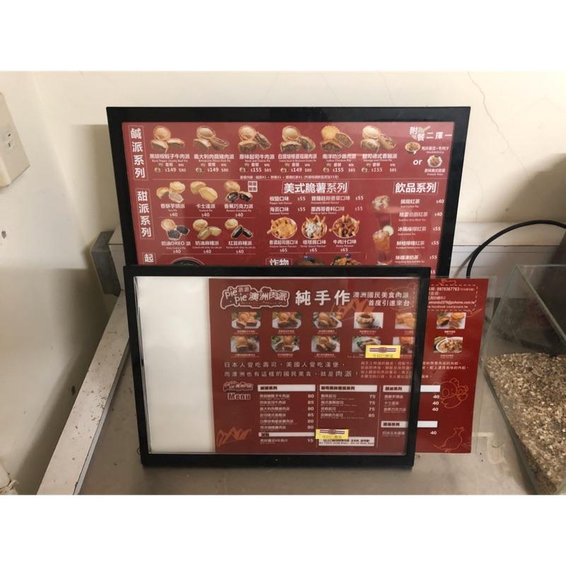 二手 LED Menu 展示牌 廣告看板 2種尺寸