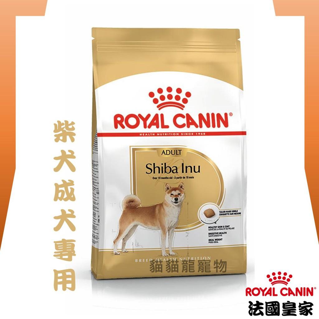 ★貓貓龍寵物★ 法國皇家 ROYAL CANIN 成犬飼料▼柴犬成犬專用配方 S26  4KG