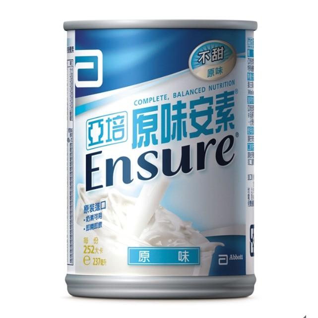💗好市多線上代購💗#109935(宅配運送)亞培 原味安素 均衡營養配方 237 毫升 32 罐
