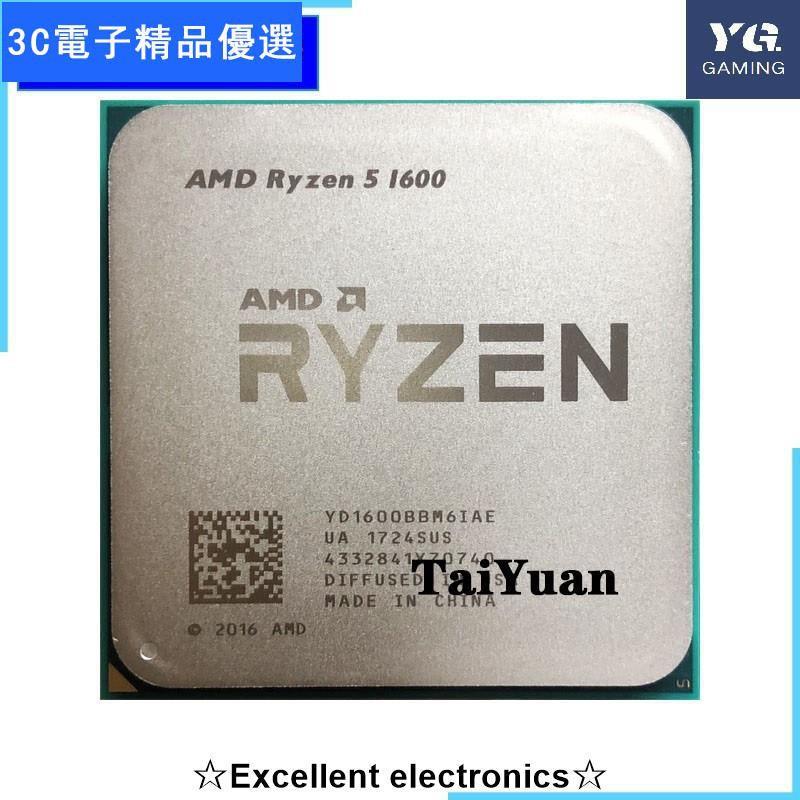 【免運】Amd Ryzen 5 1600 R5 1600 3.2 Ghz 六核十二線 65w C【3C電子精品優選】#3