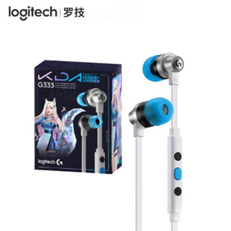 現貨 羅技G333入耳式遊戲耳機麥克風KDA女團定製版手機耳機