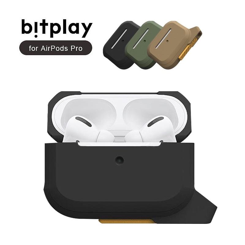 BitPlay AirPods Pro保護殼