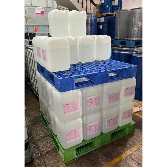 75%乙醇(含稅、運)變性酒精,居家清潔20L=16kg/桶