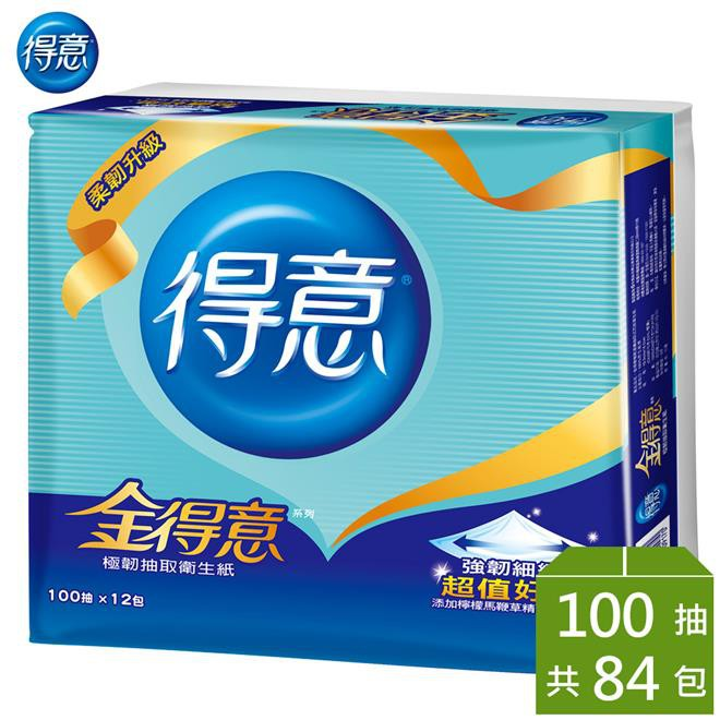 一箱免運 可貨到付款 得意 金得意極韌連續抽取式花紋衛生紙100抽70包、84包