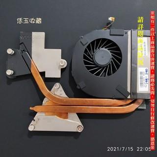 【恁玉收藏】二手品《雅拍》Acer Aspire 4741G 筆電散熱器及風扇60.4GY36.002@4741G_12 高雄市