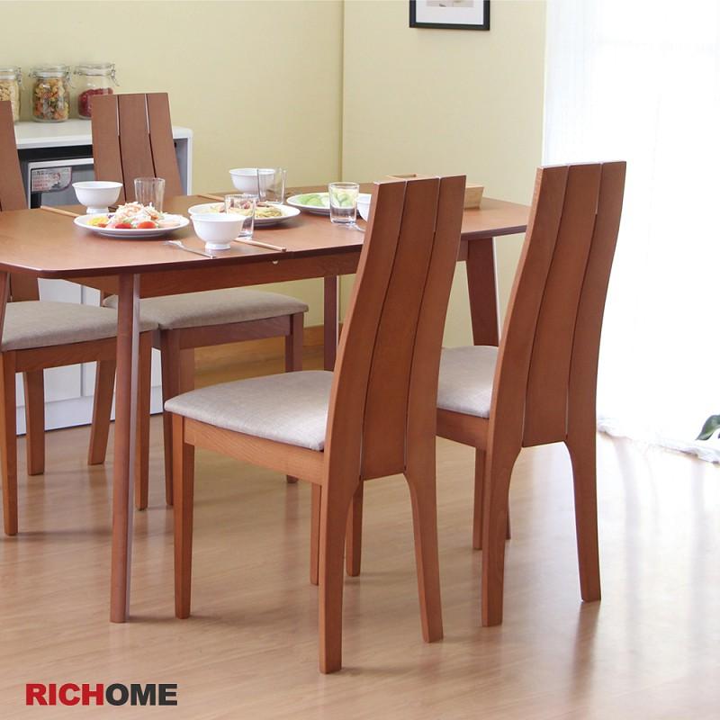 RICHOME   CH1074    歐風餐椅-2色 餐椅   餐廳  廚房  聚餐椅