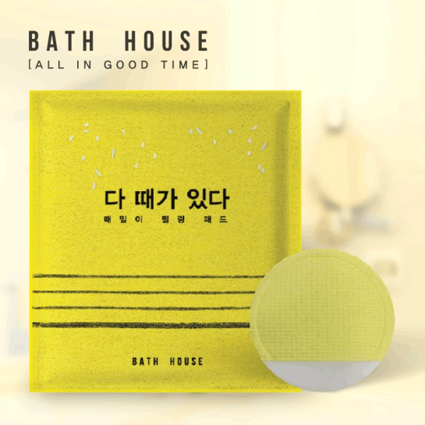 現貨│韓國 Bath House 臉部去角質棉片 雙面去角質棉片 臉部 去角質 棉片 搓仙