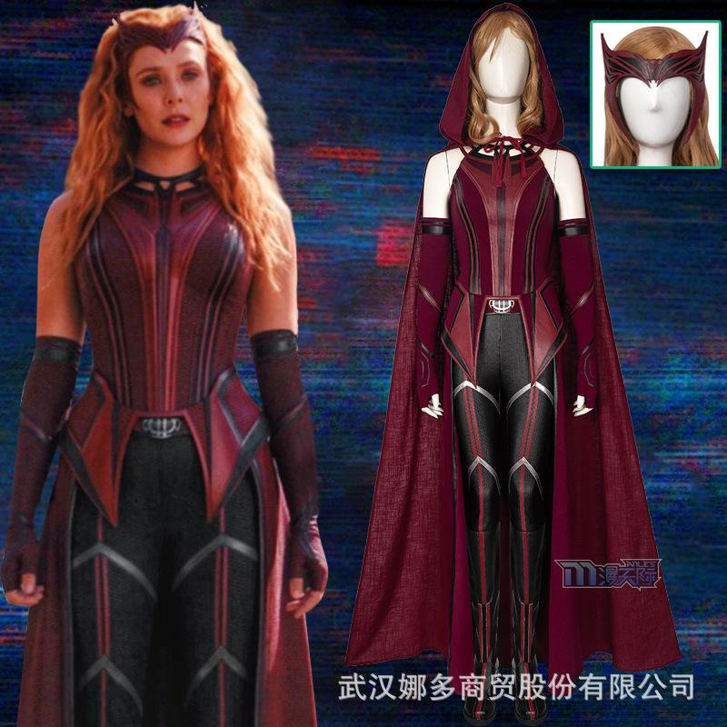 漫天際 漫威美劇旺達幻視緋紅女巫cos服旺達猩紅女巫cosplay同款