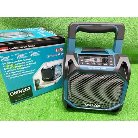 (附發票)金派五金~~牧田 DMR203 12~18V充電式/交流電兼用 USB 音箱 藍芽 音響 單機 IP65