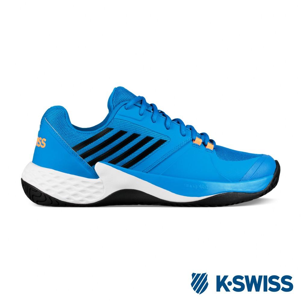 【零碼出清】K-SWISS Aero Court輕量進階網球鞋-男-藍/橘