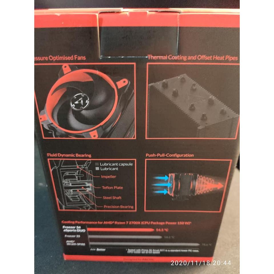 Arctic-Cooling Freezer 34 eSports DUO CPU散熱器-紅(4導管/雙12CM風扇)