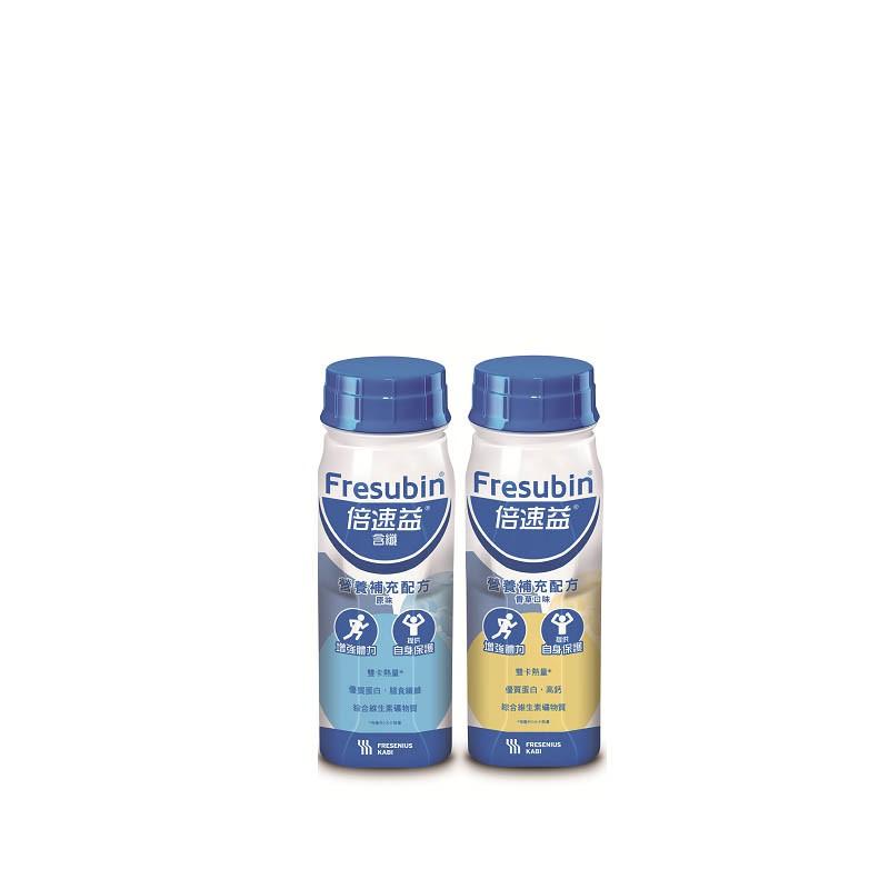 【福健佳健康生活館】倍速益營養補充配方-香草口味/原味(200ml*24罐)2箱以上(含)限宅配