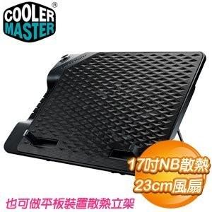 Cooler Master 酷碼 Ergostand III 17吋 NB筆電支架散熱座可分6期