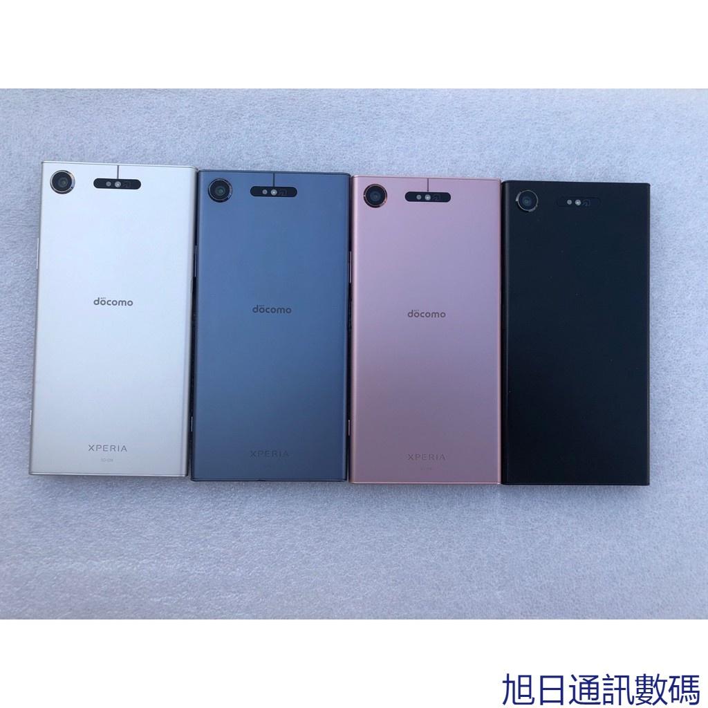 {旭日通訊}索尼 Sony XZ1 高通835 4+64G 二手99新無傷福利機