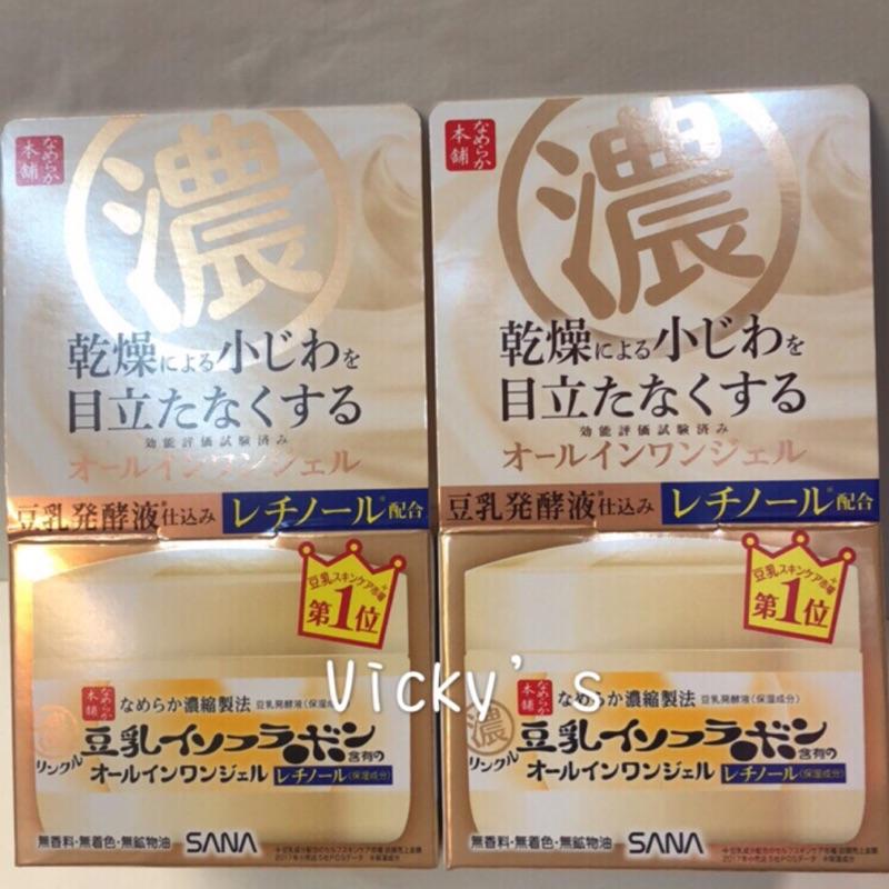 日本製 SANA 豆乳美肌緊緻潤澤多效凝膠霜 100g