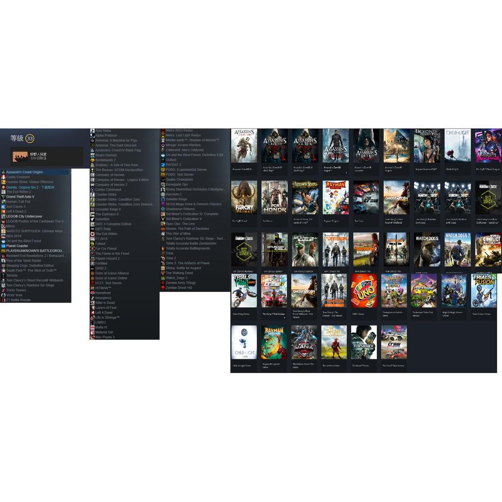 STEAM+UPLAY帳號 近百款遊戲 CSGO 看門狗 GTA5 刺客教條 古墓奇兵 全境封鎖2