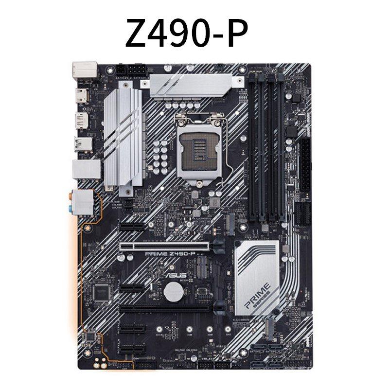 【現貨速發!正品保證!】Asus/華碩 TUF GAMING Z490-PLUS  Z490-P/-A  主板