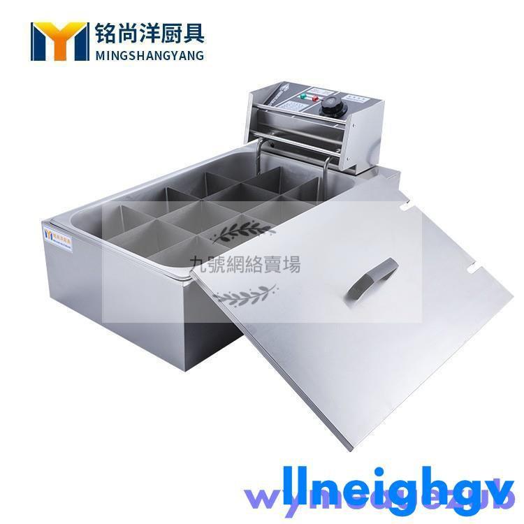 電熱單缸12格關東煮關東煮機麻辣燙機休閑小吃設備廠家批發