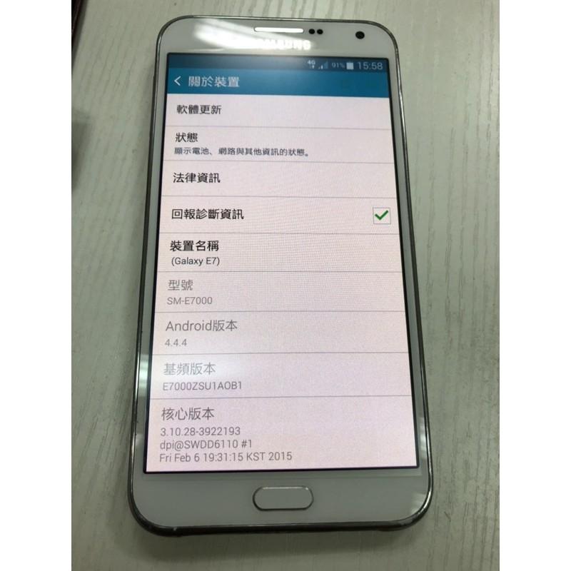 二手美品SAMSUNG GALAXY E7 四核心 1300像素 4G LTE