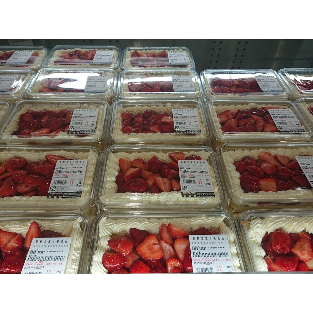 台中市 好市多 24H及時送 (開發票統編) 新鮮草莓 千層蛋糕 蛋糕 草莓蛋糕