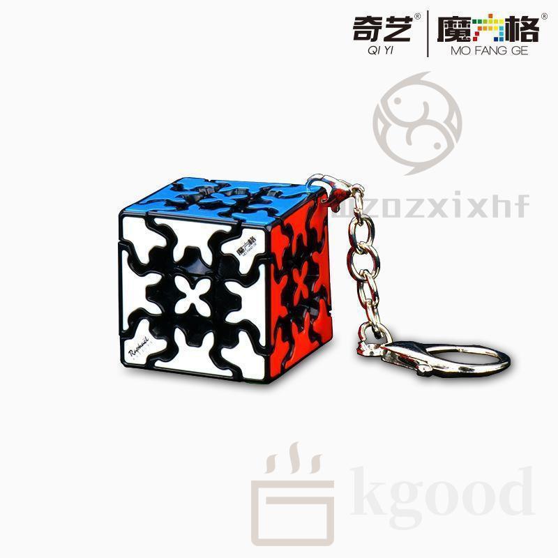 奇藝齒輪魔方鑰匙扣迷你小魔方實色飾品初學兒童益智玩具解壓