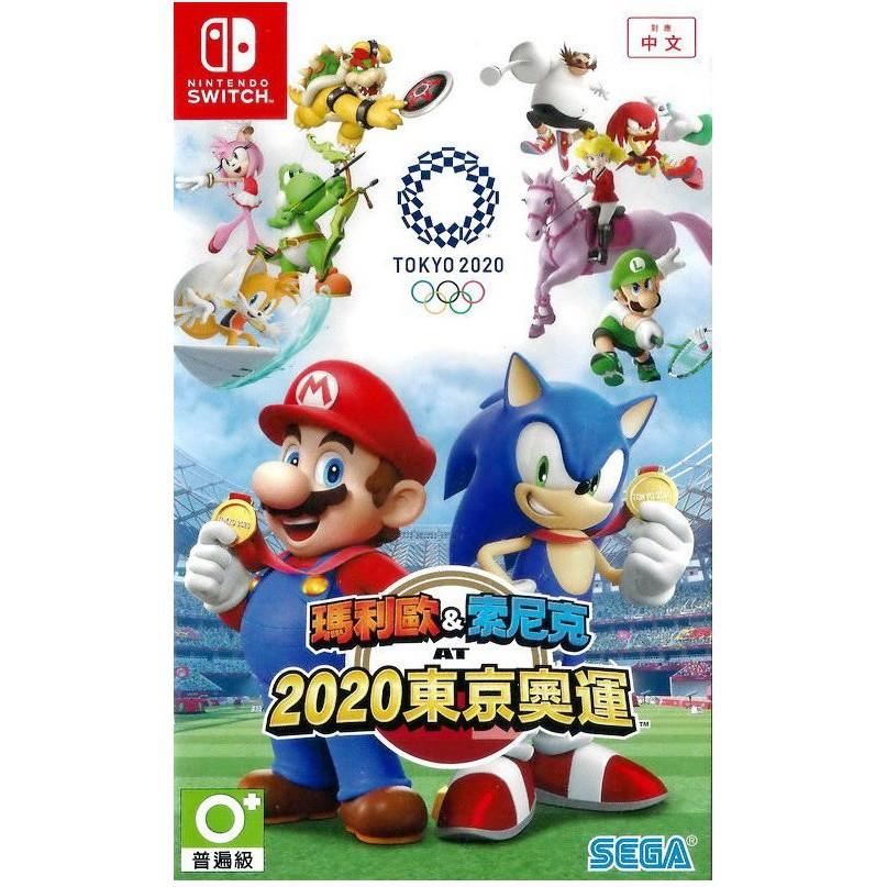 任天堂 Switch遊戲《瑪利歐 & 索尼克 AT 2020 東京奧運》中文版