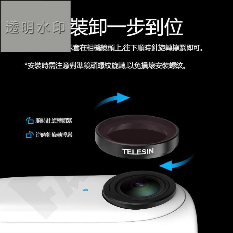 Insta360 GO 2 濾鏡套裝 ND ★CPL go2拇指運動相機濾鏡配件b76a