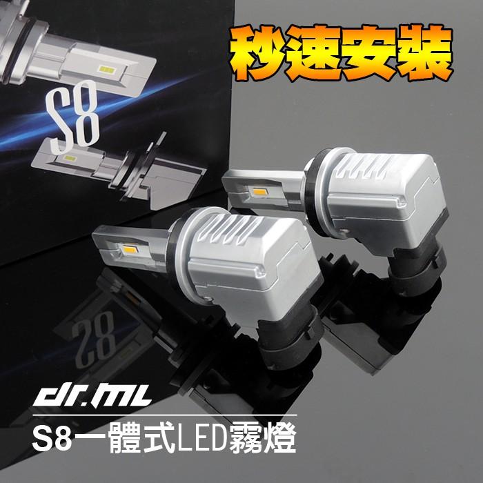 【新品】汽車級LED霧燈 LED頭燈 LED大燈 黃金光 超白光 雙色 HRV TIIDA Altis YARIS必改