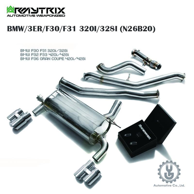 Armytrix BMW/3ER/F30/F31 320I/328I (N26B20)排氣系統 全新空運【YGAUTO】